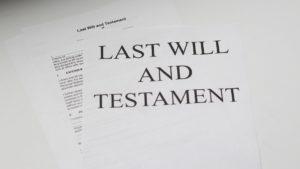 מסמך צוואה משפטי - לדוגמה
